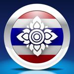 nemo Thai