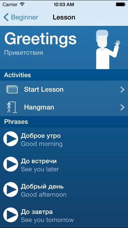Learn Russian – Privyet