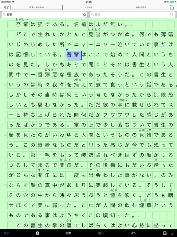 https://is4-ssl.mzstatic.com/image/thumb/Purple118/v4/29/c4/f2/29c4f248-cec3-c0b1-600f-40ac86011d43/source/576x768bb.jpg