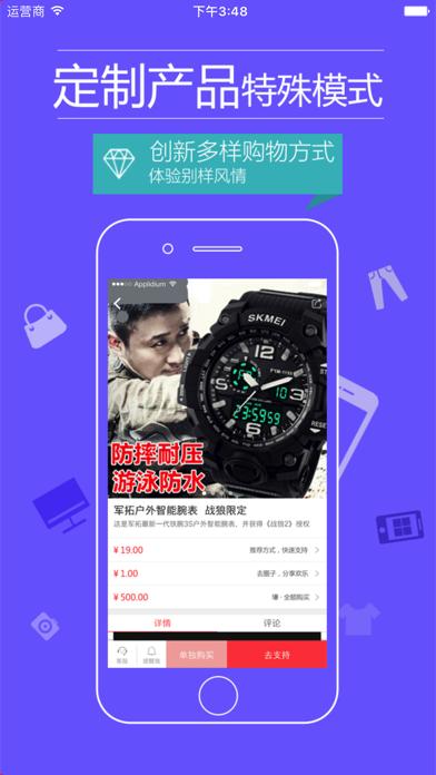 云汇聚 screenshot four