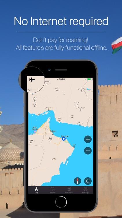 Oman Offline Navigation
