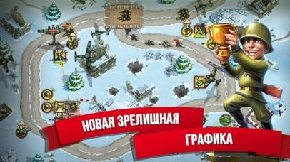 Toy Defense 2 - Tower Defense Скриншоты4