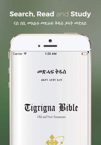 Tigrigna Bible - náhled