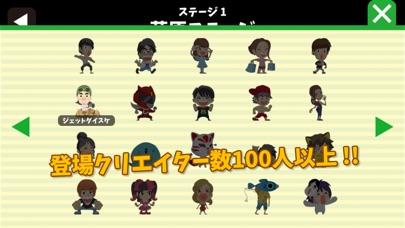 Yの冒険R screenshot1