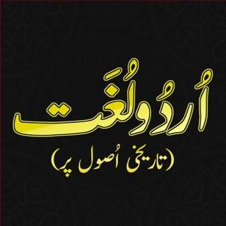 Dream Meanings Khawb Ki Tabeer on the App Store