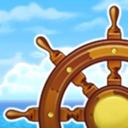Hải Tặc Tí Hon
