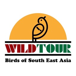 Vietnam Bird Guide
