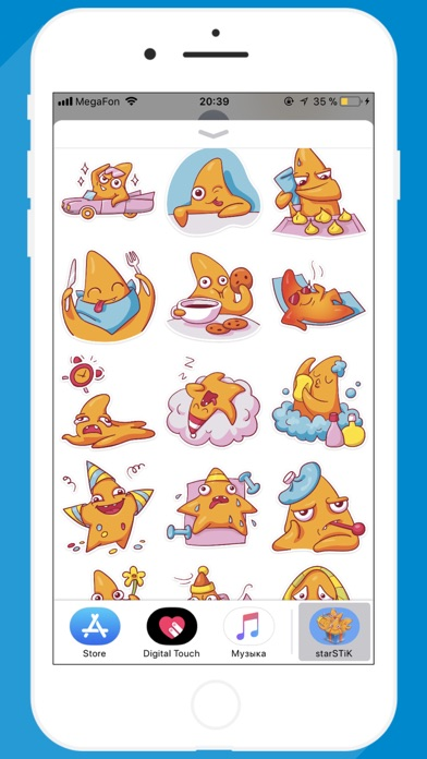 starSTiK Stickers for iMessage-2
