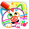 Bini Bambini - DRAWING FOR KIDS Learning Apps artwork