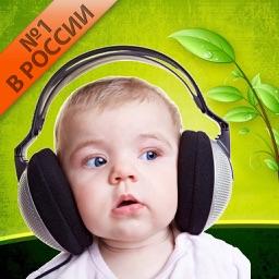 Аудиосказки: сказки, музыка, диафильмы, книги