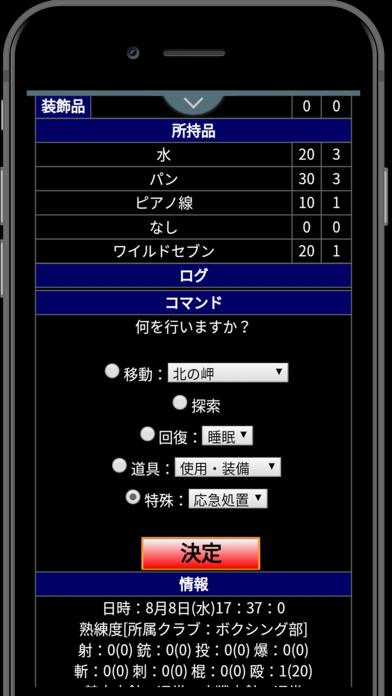 レトロバトルロワイヤルのスクリーンショット2