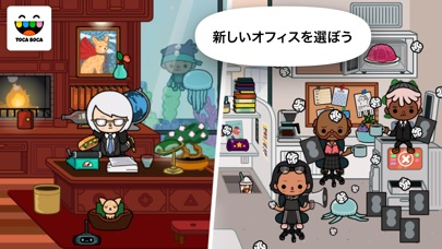 Toca Life: Office screenshot1