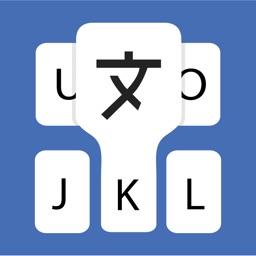TransKey - Translator Keyboard