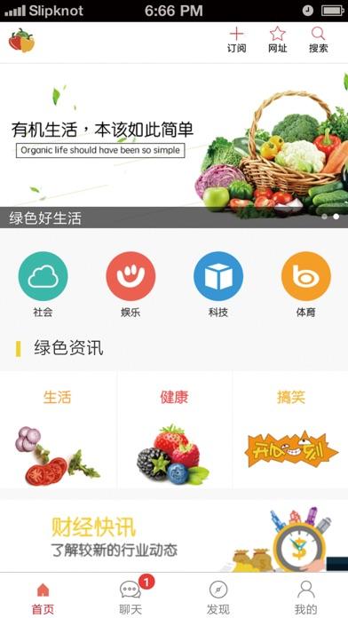 农产品电商平台 - 农产品信息小助手