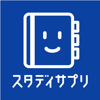 Recruit Co.,Ltd. - スタディサプリ連絡帳 アートワーク