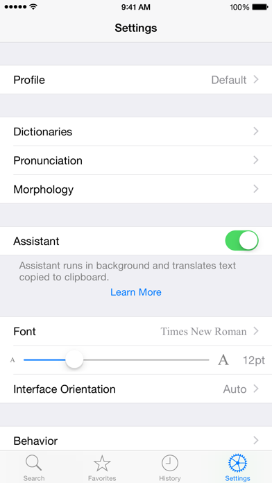 Dictionary Universal review screenshots