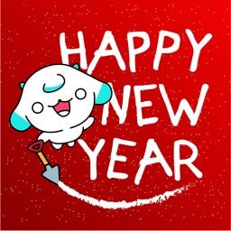 Goaty - Happy Xmas & New Year