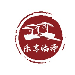 乐享临泽-服务平台