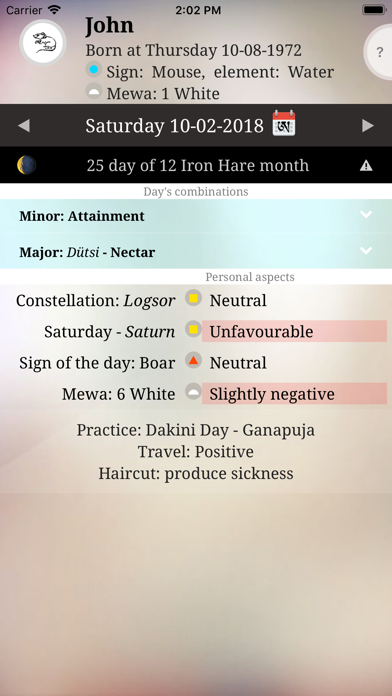 Alendar Earth Dog screenshot 1