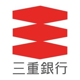 三重銀行アプリ『スマートアカウント』