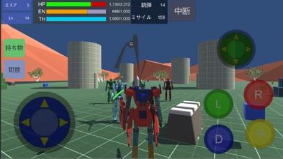 RoAR screenshot 3