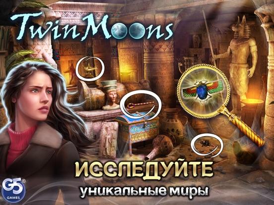 Twin Moons® на iPad