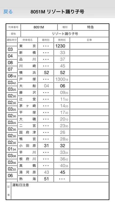 https://is4-ssl.mzstatic.com/image/thumb/Purple118/v4/30/d5/50/30d55098-e2c1-6a66-0ce6-a1c23ec8890e/mzl.pxfcfwty.png/392x696bb.png