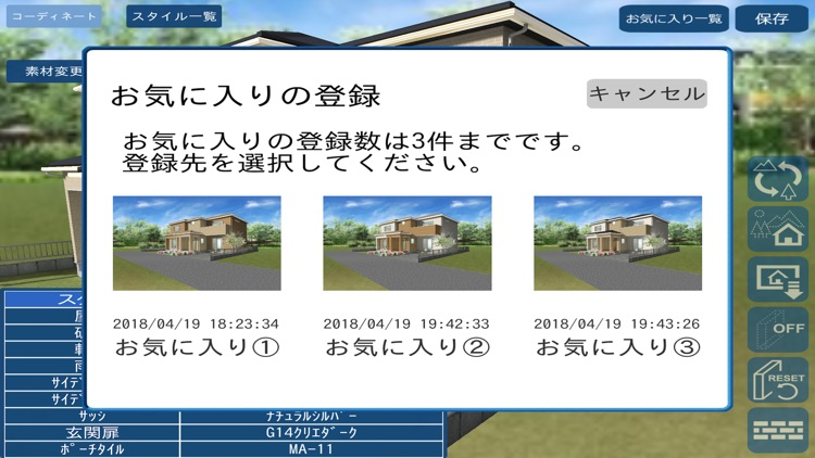 WIH PLAZA screenshot-3