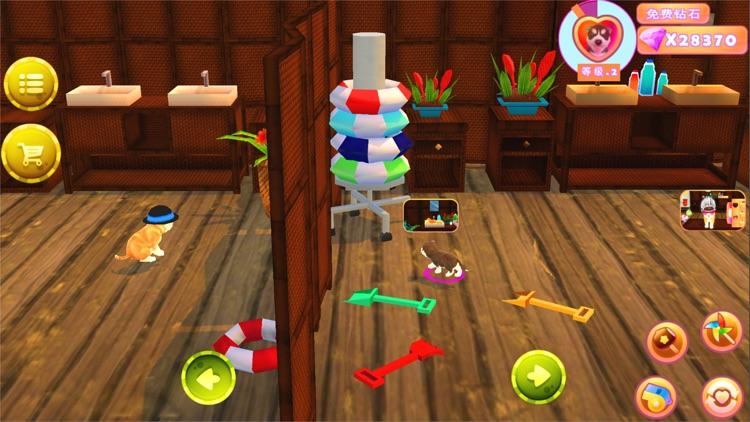 小狗:可爱宠物养成游戏 screenshot-7