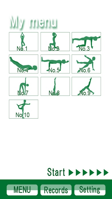 バランストレーニング screenshot1