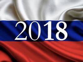 Кандидаты на выборы 2018