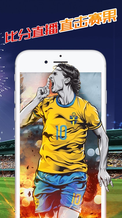 米兜彩票-手机买足球体育彩票 screenshot-3