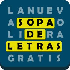 Activities of Sopa de letras (ESPAÑOL)