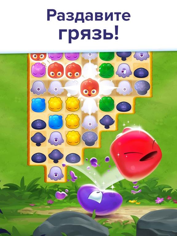 Jelly Splash Скриншоты9