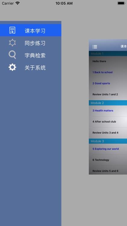 Kid's Box 剑桥少儿英语4 screenshot-5