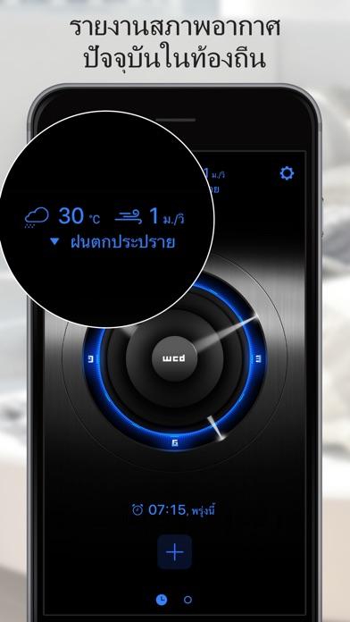 Screenshot for นาฬิกาปลุกสำหรับฉัน in Thailand App Store