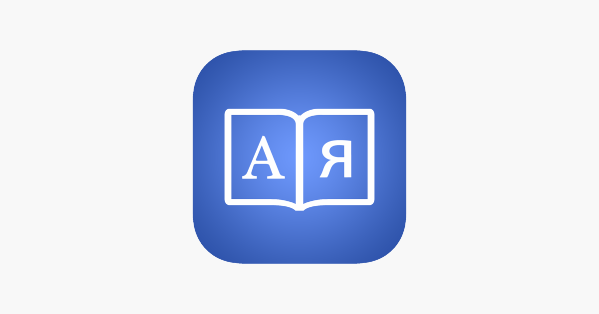 Russian Dictionary + on the App Store