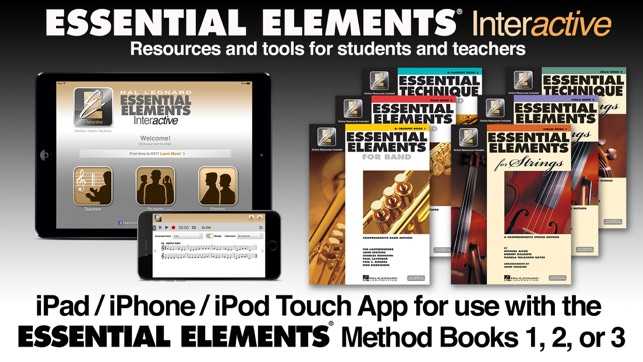 essential elements for strings student activation code
