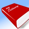 MY辞書登録 - iPhoneアプリ