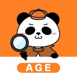 Age Checker - Age Calculation