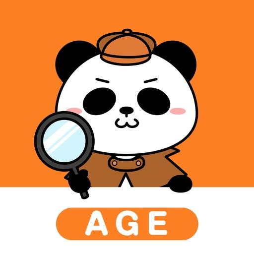 年齢計算「今、何歳?」「あの時、何歳?」- 年齢チェッカー