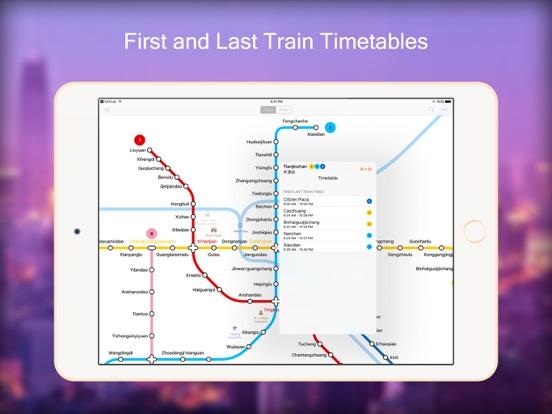 Screenshot #6 pour Tianjin Metro