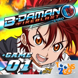 B-Daman Fireblast