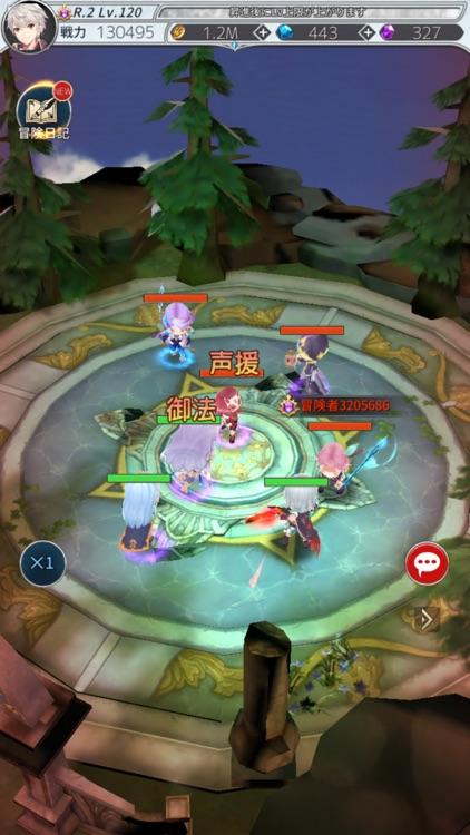 バハムートラビリンス-放置系本格ファンタジーRPG- screenshot-8