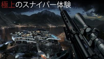 ヒットマン スナイパー (Hitman Sniper)のスクリーンショット