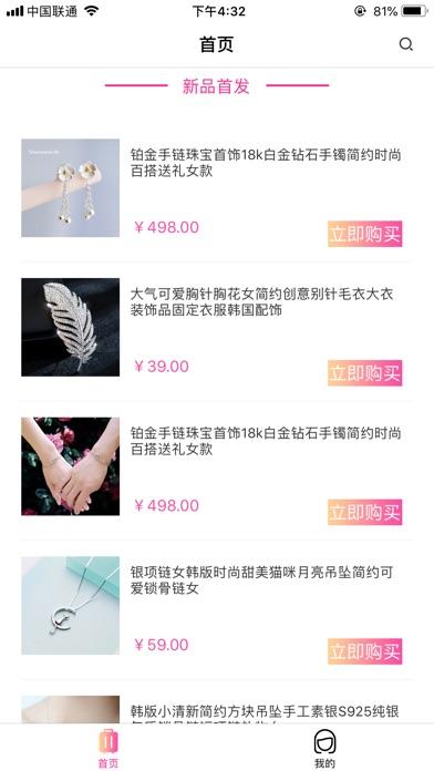 金师傅 screenshot 1