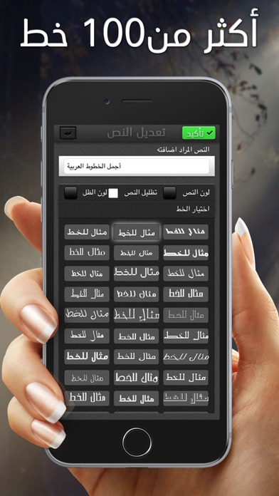 فرشاتي Screenshot 5