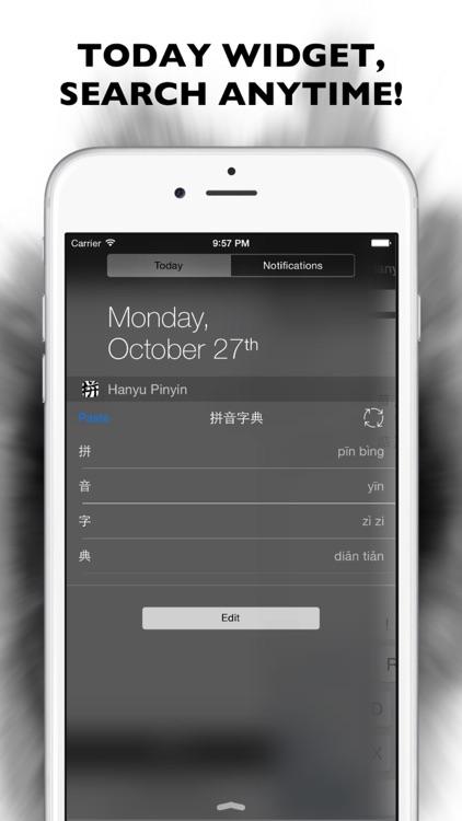 Hanyu Pinyin Dictionary Pro screenshot-4