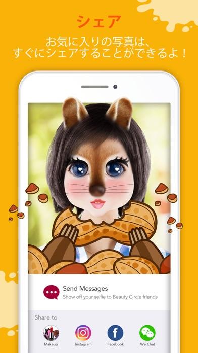 YouCam Fun - 顔認証するおもしろフィルター ScreenShot2