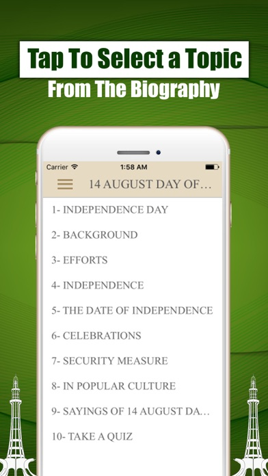 14 August Day Of Pakistan Independence screenshot one
